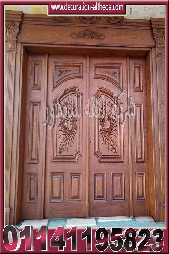 ابواب خشب داخلية وخارجية Decor Home Decor Doors