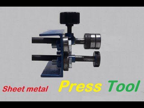 Amazing Tool How To Fold Sheet Metal Homemade Sheet Metal Press Tool Youtube Sheet Metal Metal Working Tools Sheet Metal Tools