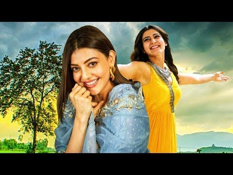 Kajal Aggarwal Samantha 2019 New Telugu Hindi Dubbed Blockbuster Movie South Hindi Dubbed Movies Youtube He Has A Girlfriend Blockbuster Movies Heroine