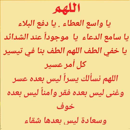 Pin By Arden Seghiouer On Islam Islam Math Arabic Calligraphy
