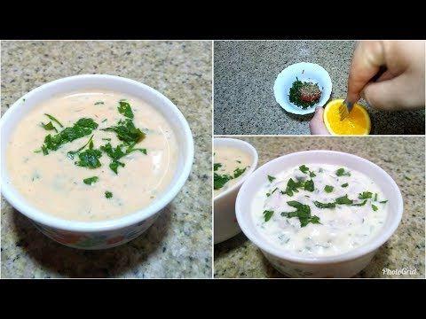 صلصة جزائرية و صلصة الطارطار للساندويشات هشام للطبخ Youtube Food Cheeseburger Chowder Sauce