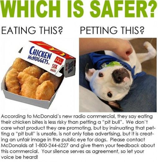 McDonald's needs a reality check