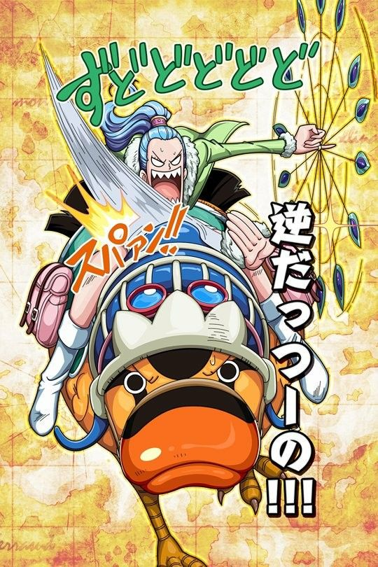 Vivi Nefertari One Piece Blue Hair Card Anime Characters