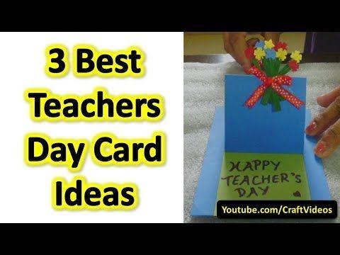 Teachers Day Card Ideas Teachers Day Card Teachers Day Greeting Card Teachers Day Greetings