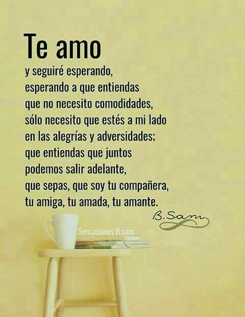 Te Amo Y Te Necesito Frases Para Mi Esposo Frases