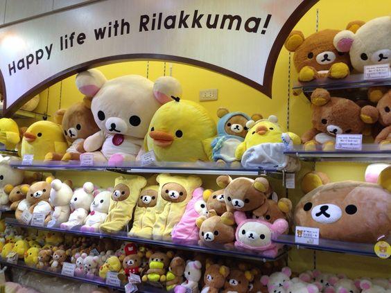 キデイランド (KIDDY LAND) 原宿店 in 北青山, 東京都