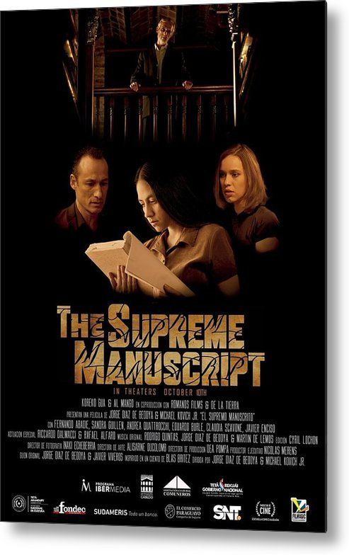 The Supreme Manuscript Official English Movie Poster Metal Print By Fred Larucci In 2021 Spanish Movies Movie Posters English Movies