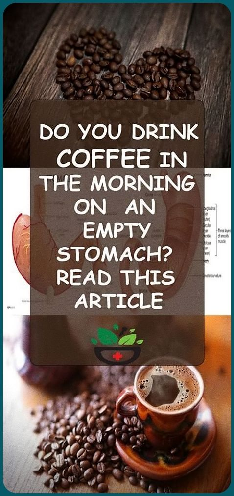Do You Drink Coffee In The Morning On An Empty Stomach In 2020 Coffee Drinks Healthy Website Healthy Life