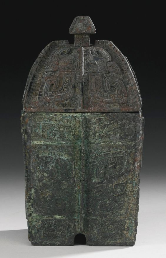 ceremonial & ritual items ||| sotheby's n08872lot6gytben