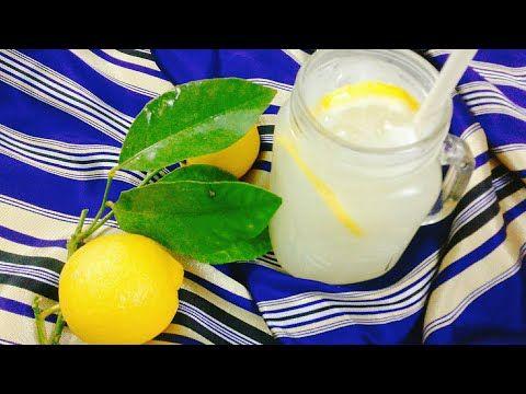 طريقة اعداد عصير الليمون المنعش Recette Citronnade Frais Youtube Food Glass Of Milk Milk
