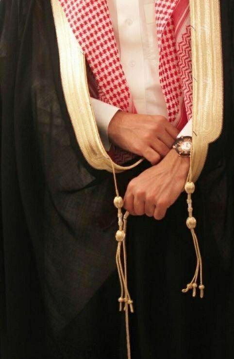 Pin By R Sh On Culture Wedding Cards Images Arab Wedding Wedding Cards