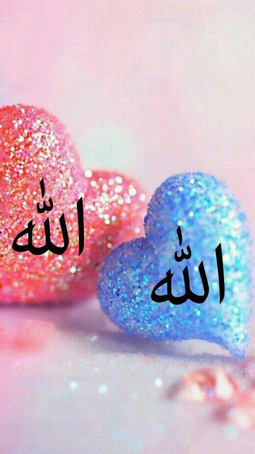 Pin By Mohammed Khan On I Love Islam Allah Wallpaper Alphabet Images Islamic Wallpaper