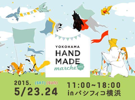 YOKOHAMA HANDMADE MARCHE 2015