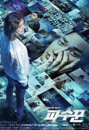 Phim Bóng Đêm Ảm Đạm | Người Canh Gác