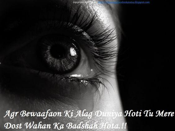 Bewafa Dost Sad Facebook WhatsApp Status | Whatsapp Facebook Status Quotes