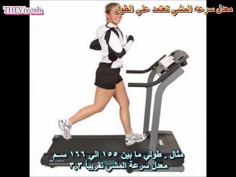 Youtube Sports Stationary Bike Treadmill