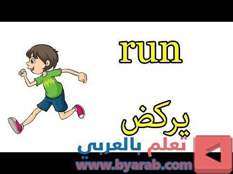 Arabic Learningenglish English Language Learning Grammar English Language Teaching English Language Learning