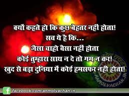 Aroohi Sharma - Google+