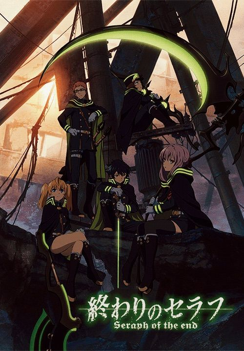 Anime Decoy Owari No Seraph Review Owari No Seraph Seraph Of The End Seraphim