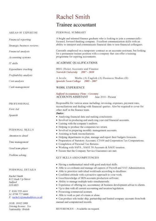 Junior Web Developer Resume Check More At Https Nationalgriefawarenessday Com 19525 Junior Web Dev Engineering Resume Resume Writing Examples Resume Examples