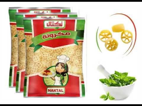 Naktal Products Naktal Pasta Pops Cereal Box Cereal Pops Pasta