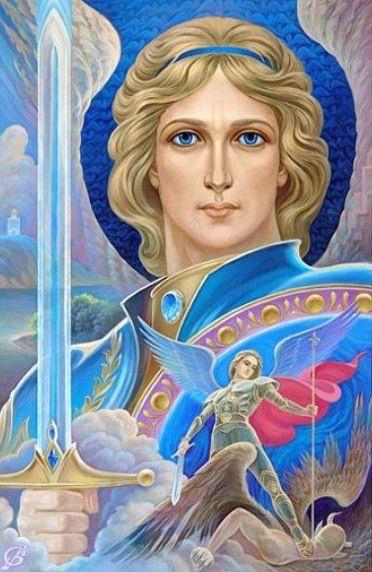 """PROTECCION DEL ARCANGEL MIGUEL  """"Amado Arcángel Miguel del Rayo Azul de la Fuerza, Poder, Fe, y Protección de Dios, te invoco para que vengas aquí y ahora y protejas con tu espada de Llama Azul mi Persona, casa y todo lugar por donde yo camine, delante, detrás, arriba, abajo, a mi izquierda y a mi derecha SELLANDO (X3) para que nada menor que la Luz, el Amor y el Poder de Dios pueda penetrarme. Gracias Padre, porque ya ha sido hecho"""".:"""