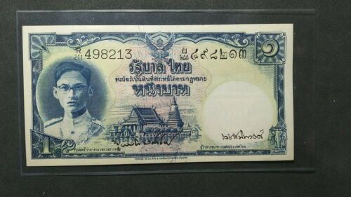 Banknote Thailand 1958 1 Thai Baht P 69b 3 Signed 32 Condition