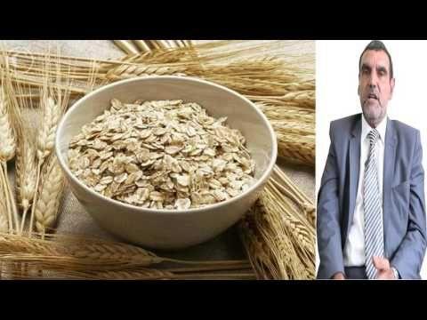 فوائد الشوفان الخرطال للوجه و للتنحيف وللشعر وللرجيم Dr Mohamed Al Fayed محمد الفايد Youtube Breakfast Food Rice