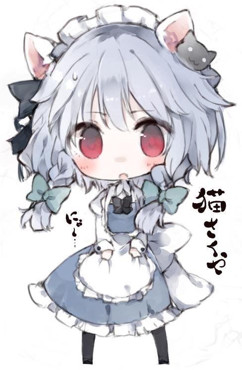touhou おしゃれまとめの人気アイデア pinterest neko cute 東方 かわいい アニメチビ 東方 アイコン