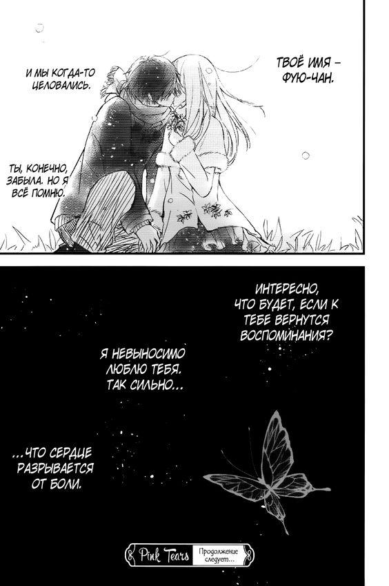 Чтение манги QQ Уборщик: Качество Королевы 1 - 1 - самые свежие переводы. Read manga online! - ReadManga.me