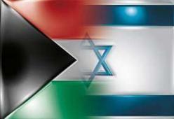 Israel and palestine ap essay