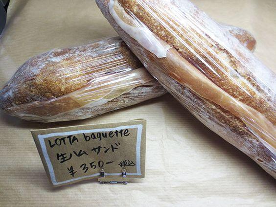 La LOTTA BAKERY(ラ・ロッタ ベーカリー)