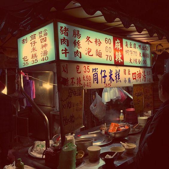 """Taipei, Jhongshan District, iphone 6"""