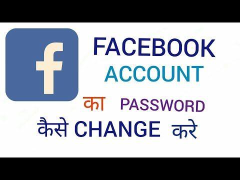 How To Change Facebook Password Facebook Ka Password Kaise Change Kare Youtube How To Use Facebook Instagram Tutorial Youtube