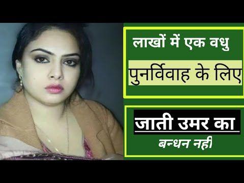 Punjabi girl jeevansathi Matrimonials