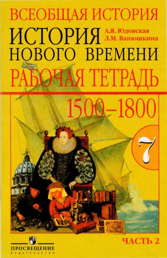 Учебник русский язык 3 класс и ф гудзик в в гурская скачать книгу бесплатно