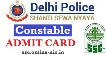 Delhi Police Admit Card Police Officer Requirements Police Cards