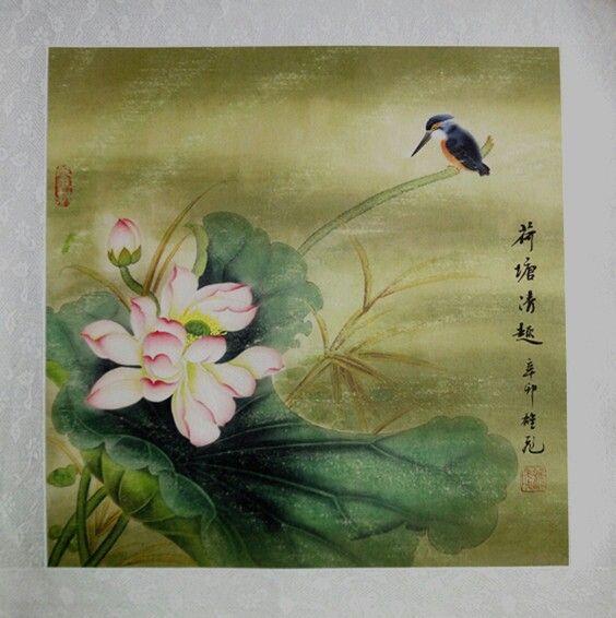 No te pierdas nuestra Oferta del día:espectacular acuarela pintada a mano.Envío gratuitohttp://bit.ly/1hYiR4    twww.maimaiwenhua.com/tienda