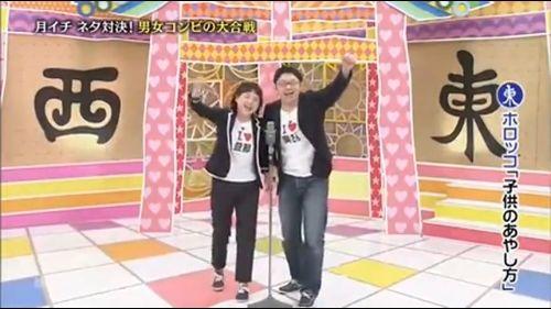 前略、西東さん 男女コンビ大合戦SP 4月30日