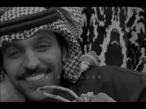 البرد برد الشتاء منصور بن جعشه Youtube Arabic English Quotes English Quotes Youtube