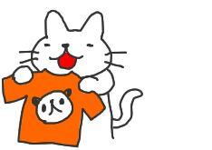 戦うTシャツ屋 伊藤製作所(俺ランド)へようこそ! オリジナルTシャツ、動物パーカー通販