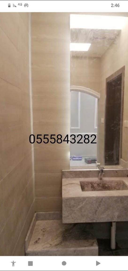 صور مغاسل رخام حمامات Bathroom Mirror Lighted Bathroom Mirror Mirror