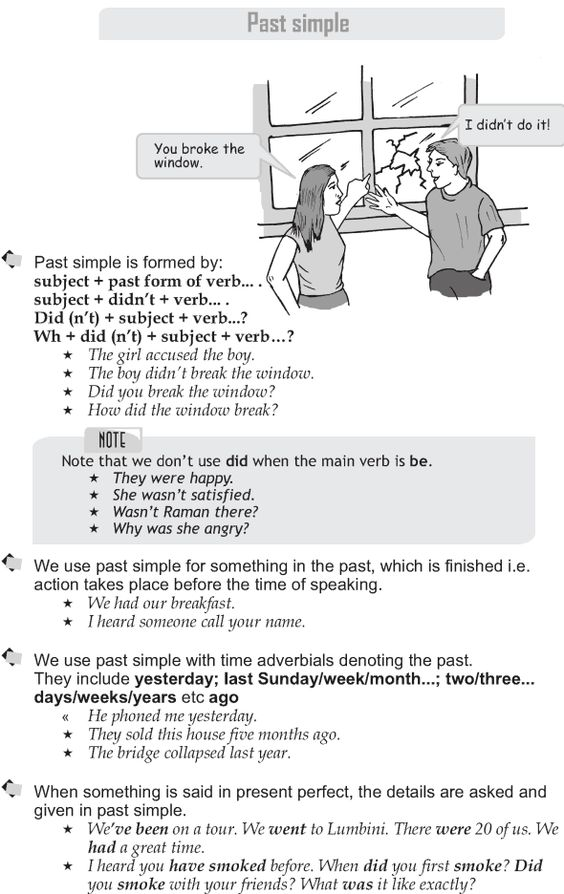 english grammar test papers for grade 3