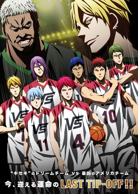 Hikaru Midorikawa y Tetsu Inada serán antagonistas en la película Gekijouban Kuroko no Basuke Last Game.