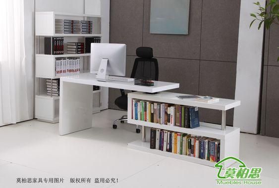 Mo bosi pintura blanca zona de ordenadores de escritorio - Mesas para ordenadores ...