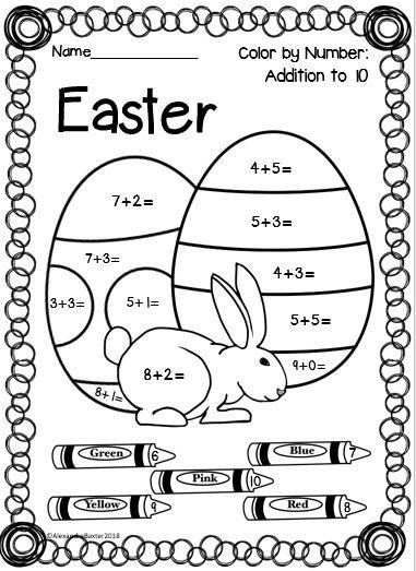 Easter Color By Number Addition Worksheets Great For Seasonal Addition Practise Addition Worksheets Worksheets Easter Colors Addition color by number worksheets