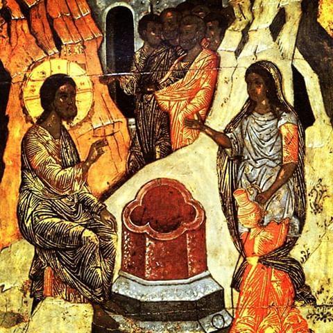 Yahawashi & Samaritan Woman 17th c. #jhn422 #history #byzantine ...