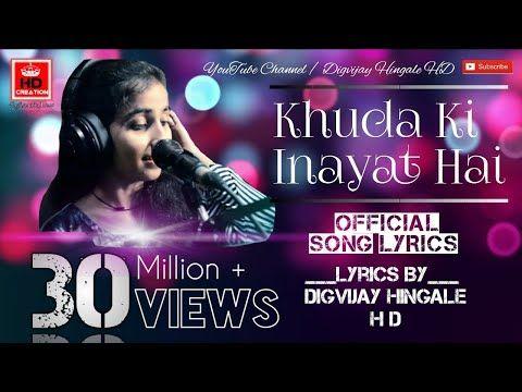 Digvijayhingalehd Khudakiinayathai Renukapanwar Thanks For Watching Present Ssy Hd Entertainment S Song Khud Mp3 Song Mp3 Song Download Songs