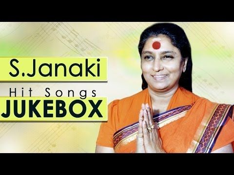 Singer S Janaki Super Hit Songs Collections Jukebox Youtube Hit Songs Songs Love Songs Playlist