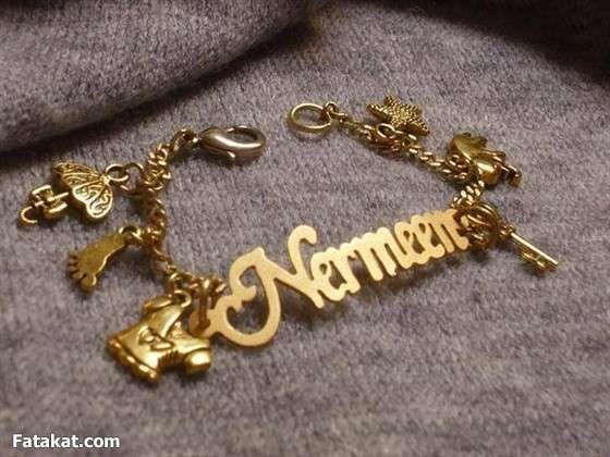 معنى اسم نرمين Nermin بالإنجليزية والعربية والمسيحية الصفحة العربية Gold Bracelet Charm Bracelet Jewelry